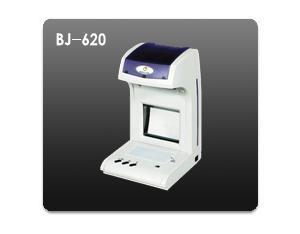 Detector BJ620