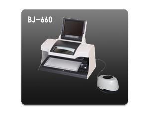 Detector BJ660