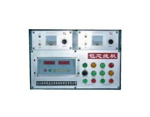 Alloy cored wire production unit control system
