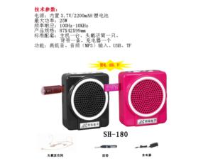 radio J5