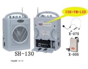 radio JH4