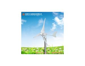 300 W low wind speed start with the wind generator family