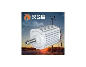 300 W-20 KW motor wind generators