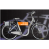 City Classic - electric bicycle
