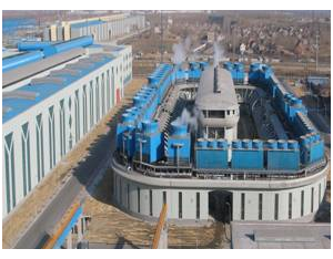 Comprehensive water treatment centre project of Shougang Qiangang