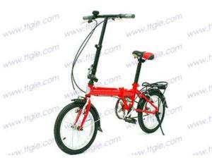FLOLDING BICYCLE folding1