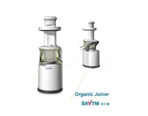 Organic Juicer