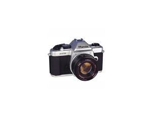 The Phoenix DC828M SLR camera