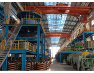 tangshan Metallurgy