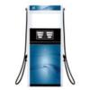 SK52 Fuel dispenser
