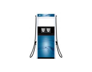SK52 Fuel dispenser