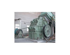 2PF type double rotor crusher