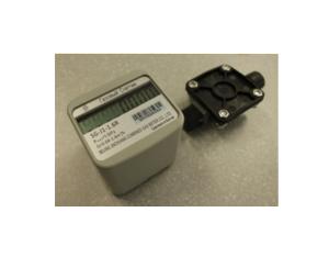 Sound Gas Meter