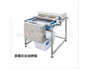 PVC plastic drop automatic oven