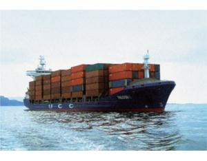 1100TEU Container ship exported to Germany