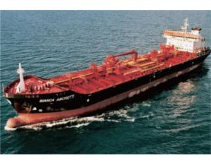 25000DWT Chemical carrier exported to Italy