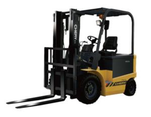 FB15 Electric Counterbalanced Forklift Truck