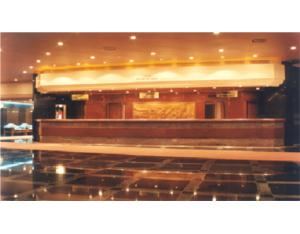 Aided Algeria Airport Hotel Project