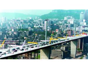 Yangtze River Bridge in Wanzhou