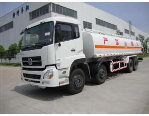 CGJ5311GJY05 tanker truck