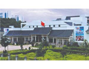 Hunan, Mao Zedong College of Liberal Arts