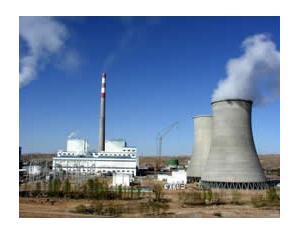 Power Plant & Transmission