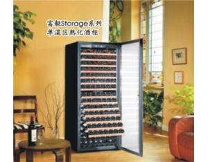 Fourteen Electronic wine cooler