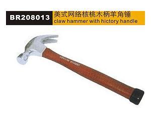 hammer series