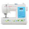 Multi-function sewing machine SINGER 7256