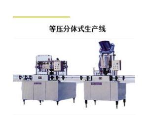 Pressure split production line