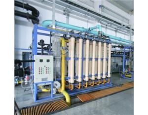 Boiler feed water treatment system