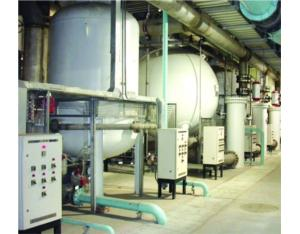 Condensate Polishing technology