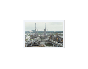 Harbin Yilan Coal Gasification Project