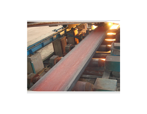 slab casting engineering