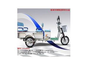 Liang Wei 55-LA Motorcycle