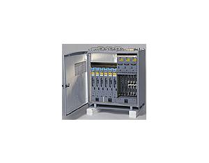Base station GSM-BTS