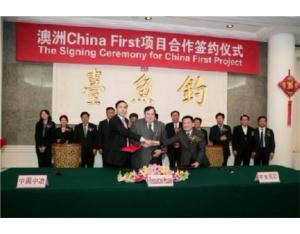 Australia China First Coal Project