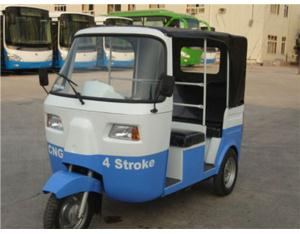 Tricycle ST150ZH-1
