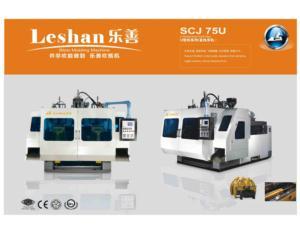 blow molding machine 65U2X1.5D