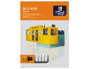 Blow molding machine 65K2X6.2D