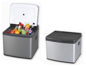 mobile refrigerator YD45B