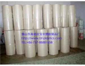 marine plastic film air duct