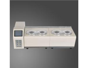 Moisture vapor permeability analyzer