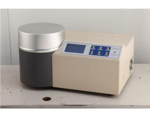 Aluminium foil Gas Permeation analyzer