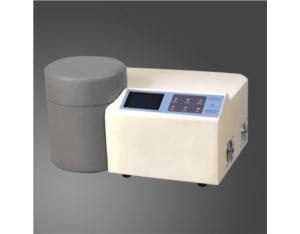 Aluminium foil Gas permeability measurement
