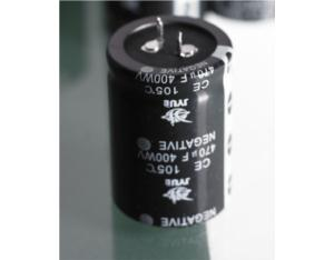 Capacitor For Switching Power