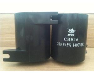 CBB16 Capacitor For  Electric Welder