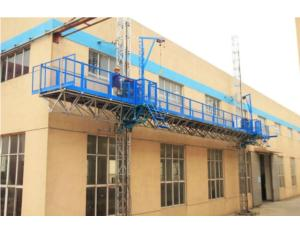 1000 kg Single Mast Climbing Work Platform for Working Height 100 m