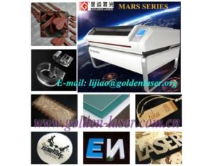 Mars Series Desktop Laser Cutter Wood