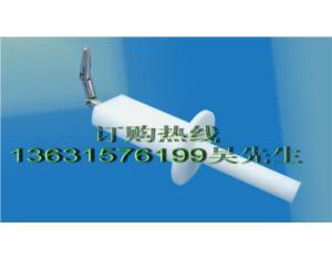 IEC61032 Figure 2 ,Test probe B